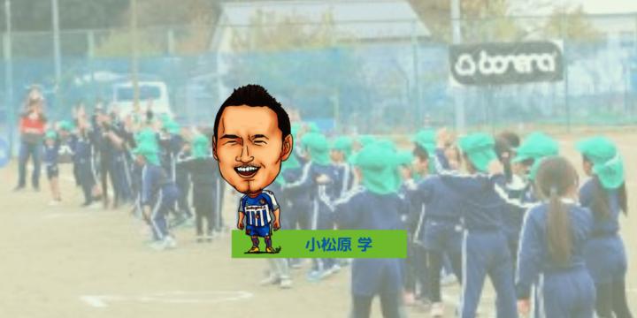 幼稚園サッカー大会を開催のアイキャッチ画像です。