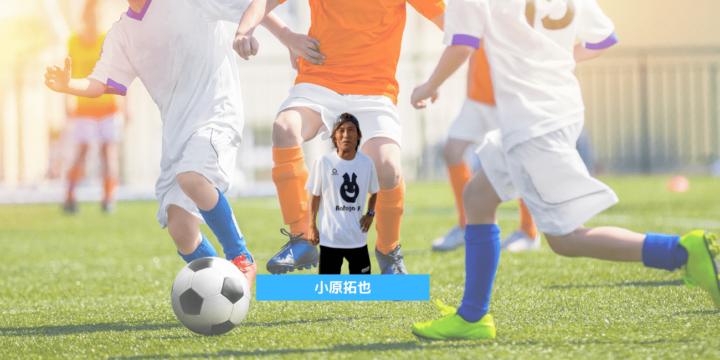 ルックアップが出来ず、前を向けない選手の特徴のアイキャッチ画像